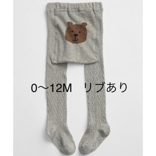 babyGAP - 【新品】大人気★くまタイツリブ ⑅︎◡̈︎* 80(0〜12M)