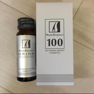 薬用ナノインパクト100(薬用育毛ローション)(ヘアケア)