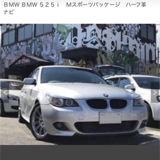 ビーエムダブリュー(BMW)のBMW525i e60 M sport 検h32/3迄 限定値下げ(車体)