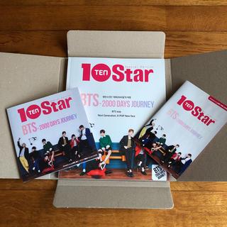 ボウダンショウネンダン(防弾少年団(BTS))のBTS 10Star(K-POP/アジア)