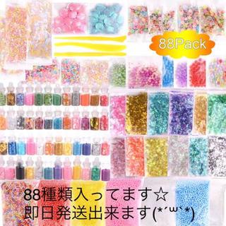 【新品*未開封】スライム◉キット◇88種☆トッピングセット☆韓国スライム◉混ぜて(おもちゃ/雑貨)