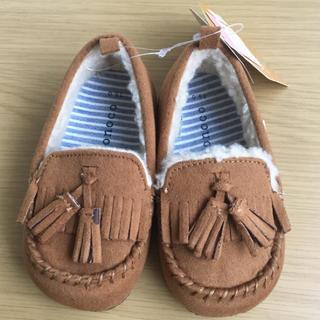 しまむら - 新品 未使用 タグ付 conoco モカシン 15cm キッズ 靴 ボア 淡茶
