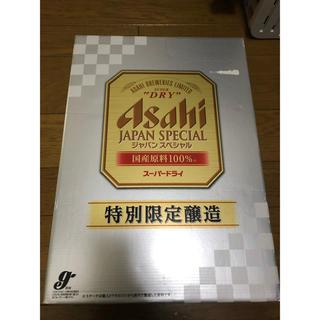 アサヒ(アサヒ)のビール アサヒ ジャパンスペシャル 12本(ビール)