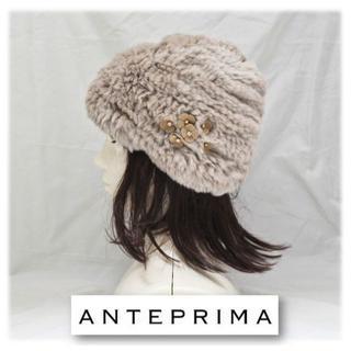 アンテプリマ(ANTEPRIMA)の新品タグ付き◆【アンテプリマ】フィオーリ花柄 ファー帽子 ベージュ F(ニット帽/ビーニー)