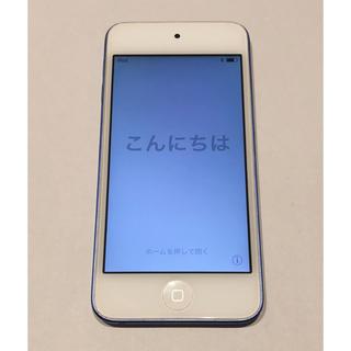 アイポッドタッチ(iPod touch)のiPod touch 16GB 第6世代 ブルー MKH22J/A(ポータブルプレーヤー)