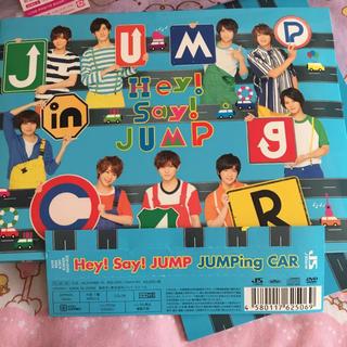 ヘイセイジャンプ(Hey! Say! JUMP)のJUMPing CAR(ミュージック)