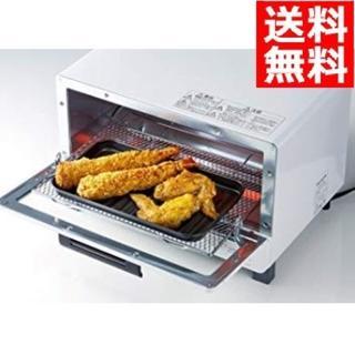 ★限定価格★ オーブントースター・トレー 新品(その他)