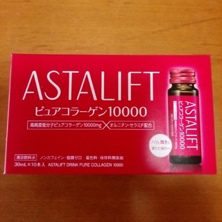 アスタリフト(ASTALIFT)のアスタリフト ピュアコラーゲン10000(その他)