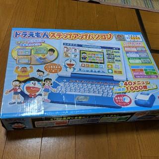 ドラえもんステップアップパソコンJ's shop様専用(知育玩具)