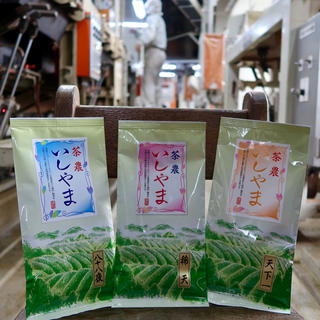 石山製茶の合組茶飲み比べセット(茶)