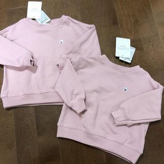 フタフタ(futafuta)の新品 トップス  くすみピンク トレーナー 80 90 シロクマ  刺繍(トレーナー)