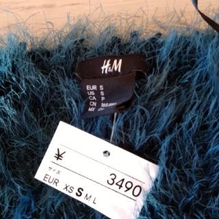 エイチアンドエム(H&M)のシャギーニット(ニット/セーター)