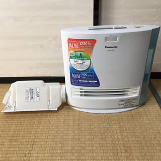 Panasonic - panasonic 人センサー搭載 加湿ヒーター 2000円程度の粗品付き
