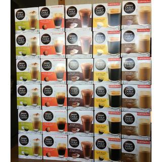 ネスレ(Nestle)の【新品まとめ売り】ネスレ/ドルチェグスト(コーヒー)
