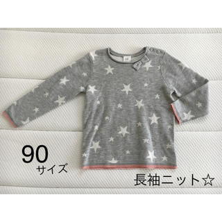エイチアンドエム(H&M)の新品▪️H&M 星柄 長袖ニット☆90 スター柄(ニット)