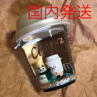 Starbucks Coffee - 海外  スターバックス  中国  ホリデー  スノードーム チャイナ パンダ