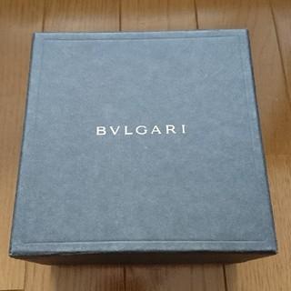 ブルガリ(BVLGARI)のブルガリ BVLGARI 時計 箱 ケース(その他)