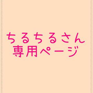 カルタ(カルタ/百人一首)