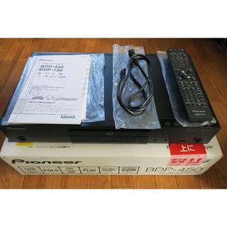 パイオニア(Pioneer)のPioneer ブルーレイディスクプレーヤー BDP-450 状態良品(ブルーレイプレイヤー)