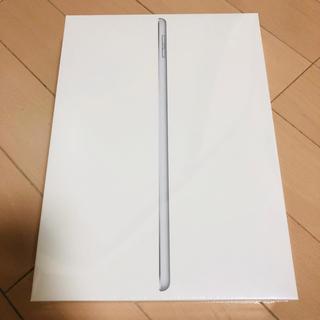 アップル(Apple)の新品未開封 iPad 2018年モデル 6th generation WIFI(タブレット)