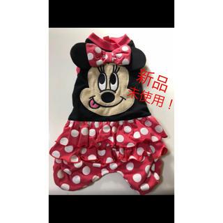 ディズニー(Disney)の新品未使用!ミニーちゃん 犬服(ペット服/アクセサリー)