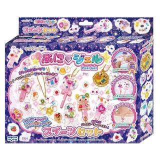 キラデコアート ぷにジェル スイーツセット PG-06(知育玩具)