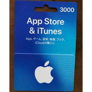 アップル(Apple)のiTunesカード(その他)