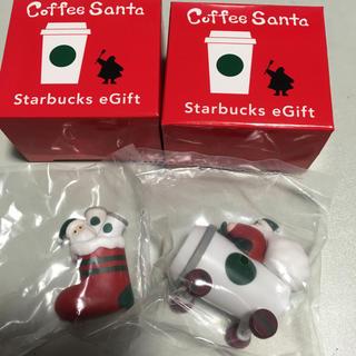 スターバックスコーヒー(Starbucks Coffee)のスターバックスコーヒーサンタ☆二個セット(ノベルティグッズ)