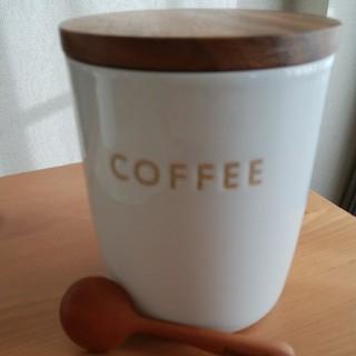 アフタヌーンティー(AfternoonTea)のAfternoon Tea🍃キャニスター&木製スプーン❤️COFFEE☕️(食器)