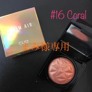 CLIO プリズムエアシャドウ スパークリング 16 Coral(アイシャドウ)