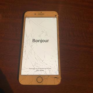 アイフォーン(iPhone)のiPhone7プラス256GB(スマートフォン本体)