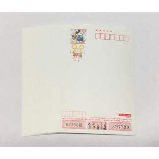 旧年賀状  11枚(切手/官製はがき)