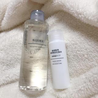 ムジルシリョウヒン(MUJI (無印良品))の無印良品 スキンケアセット(化粧水 / ローション)