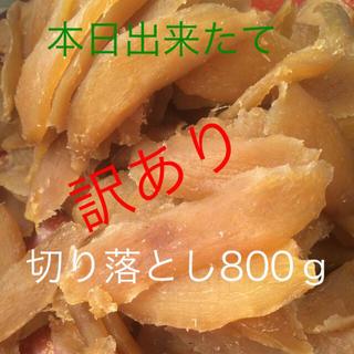茨城県干し芋(その他)