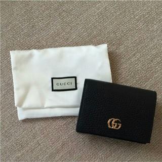 Gucci - GUCCI レザー 二つ折り財布 グッチ