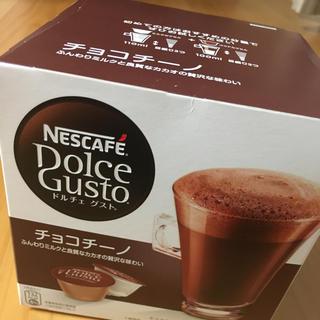 ドルチェグスト(コーヒー)