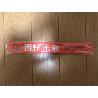ノギザカフォーティーシックス(乃木坂46)の西野七瀬 ラバーバンド(アイドルグッズ)