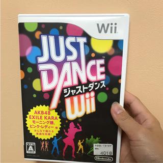 ニンテンドウ(任天堂)の任天堂 JUST DANCE (家庭用ゲームソフト)