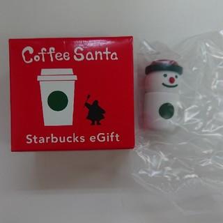 スターバックスコーヒー(Starbucks Coffee)のスターバックス eGift(ノベルティグッズ)
