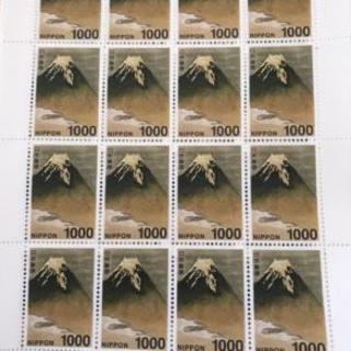 1000円切手 46枚(切手/官製はがき)