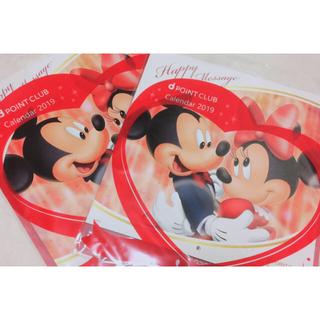 Disney - ディズニーカレンダー 2019年(非売品) 2冊で600円