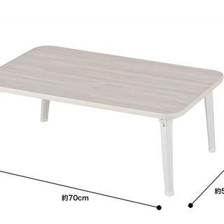 ☆インテリアとしても◎ 便利 折りたたみテーブル (ローテーブル)