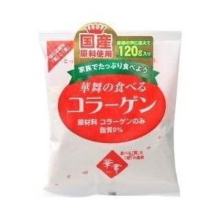 華舞の食べるコラーゲン 120g×10セット(その他)