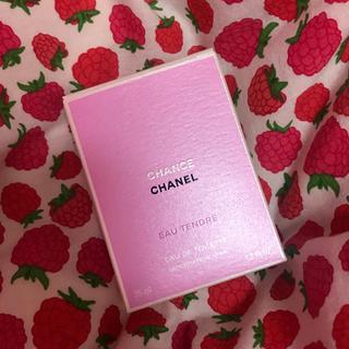 シャネル(CHANEL)のCHANEL 香水 チャンスオータンドゥルオードゥトワレット(香水(女性用))