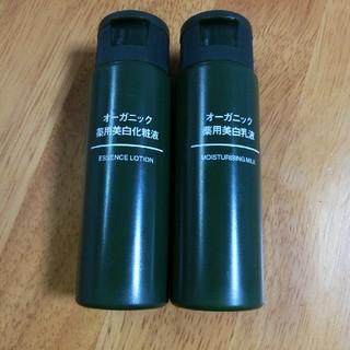 ムジルシリョウヒン(MUJI (無印良品))の無印良品 オーガニック薬用美白化粧水(化粧水 / ローション)