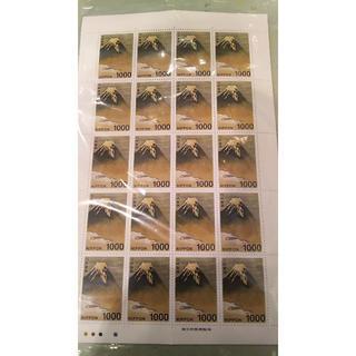 1000円切手2シート4万円分 らくまパック発送(切手/官製はがき)