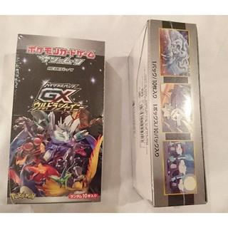ポケモン(ポケモン)のやっさん様専用 ウルトラシャイニー 2箱(10パック×2) 未開封(Box/デッキ/パック)