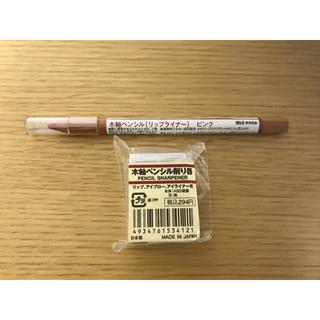 ムジルシリョウヒン(MUJI (無印良品))の無印良品 リップライナー ピンク 木軸ペンシル削り器(リップライナー)