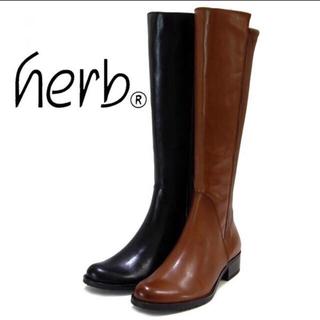 デミルクスビームス(Demi-Luxe BEAMS)の【最終値下げ】HERB ロングブーツ(ブーツ)