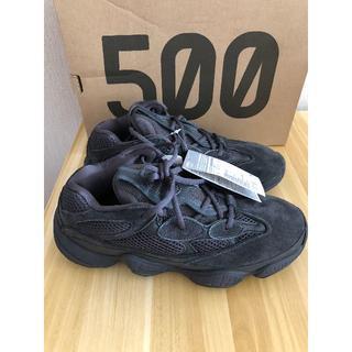 adidas - 26.5cm adidas YEEZY 500 UTILITY BLACK